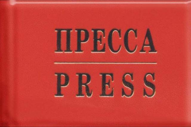 13 января, отмечается профессиональный праздник всех журналистов- День российской печати