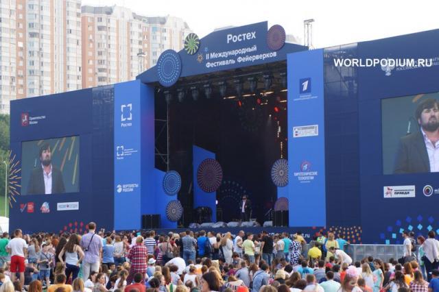 Международный фестиваль фейерверков «Ростех» - палитра пиротехнических чудес!