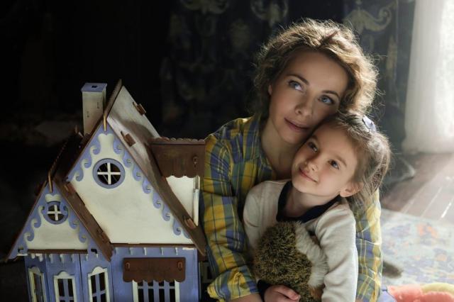 Семейное фэнтези «Домовой» ждёт зрителей