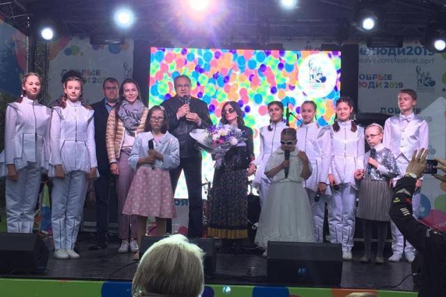 В Парке Горького открылся фестиваль гражданского общества «Добрые люди»