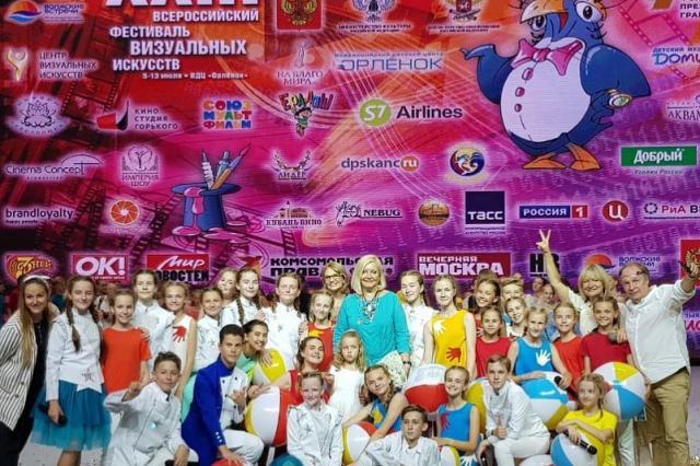 Детский музыкальный театр «Домисолька» в «Орлёнке» презентовал диск, записанный вместе со звёздами театра, кино и эстрады
