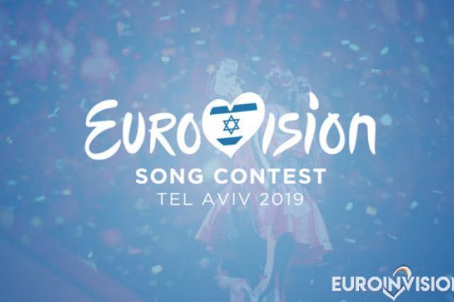 Евровидение 2019!