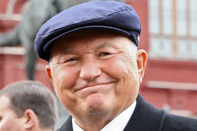 Собянин, Воробьев, Галкин и Собчак вспоминают Юрия Лужкова: «Он превратил Москву в мировую столицу»