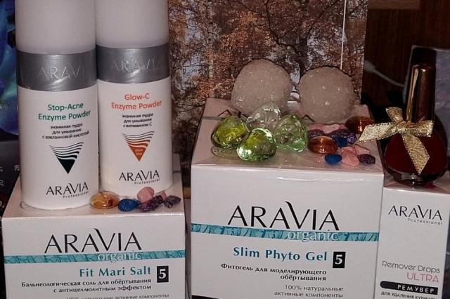 Энзимные пудры, ремувер, фито-солевое обёртывание и бальнеологическая соль: уходовые новинки от компании Aravia Professional
