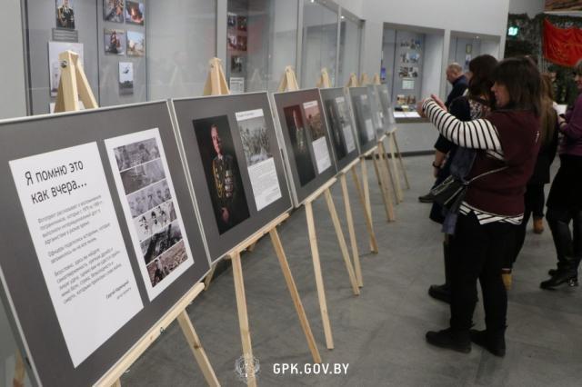 Госпогранкомитет Белоруссии организовал фотовыставку