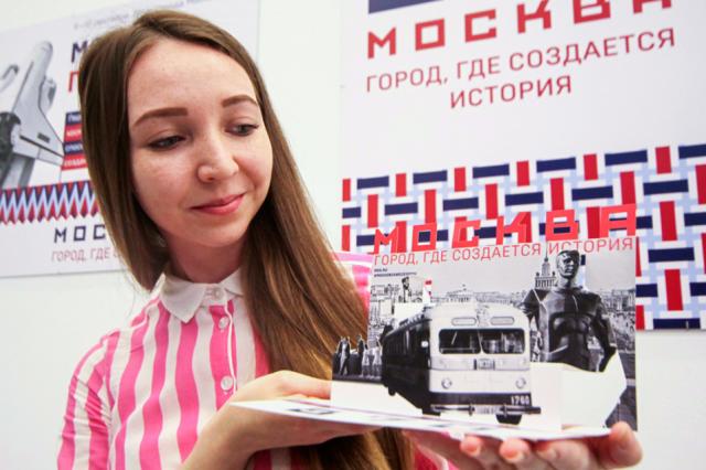 Фестиваль «Юбилей Москвы» 2017