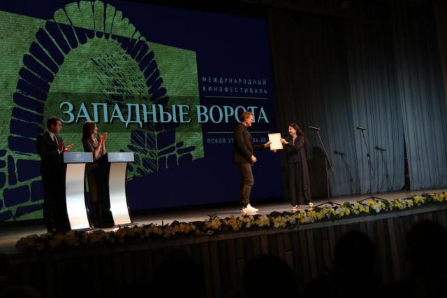 В Пскове торжественно завершился 1-й международный кинофестиваль «Западные ворота»