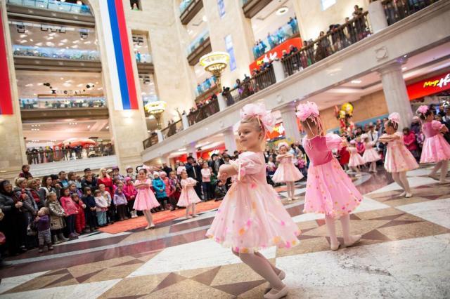 """День """"Музея Детства"""" прошёл в воскресенье, 6 ноября, в """"Центральном Детском Магазине на Лубянке"""""""