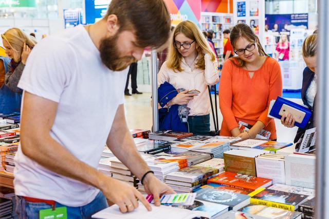 На ВДНХ ЭКСПО открылась 30-я Московская международная книжная выставка-ярмарка