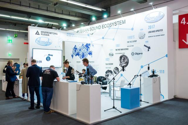 Завод «Октава» участвует в выставке Musikmesse