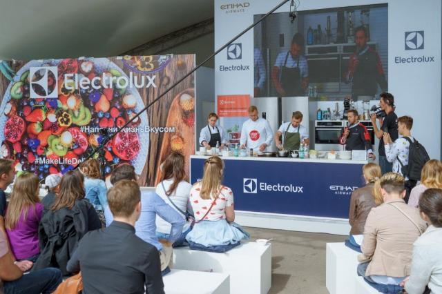 Фестиваль Taste of Moscow 2017 прошёл при поддержке Electrolux