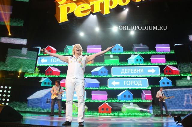 Сергей Беликов (Легенды Ретро FM 2015) Фото он-лайн трансляция