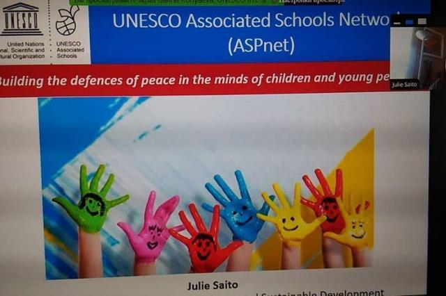 «Домисолька» приняла участие в вебинаре «Школьное образование в условиях пандемии: возможности цифровых технологий»