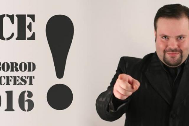 Борислав Струлёв собирается сыграть на виолончели в шахте и установить рекорд России !!!