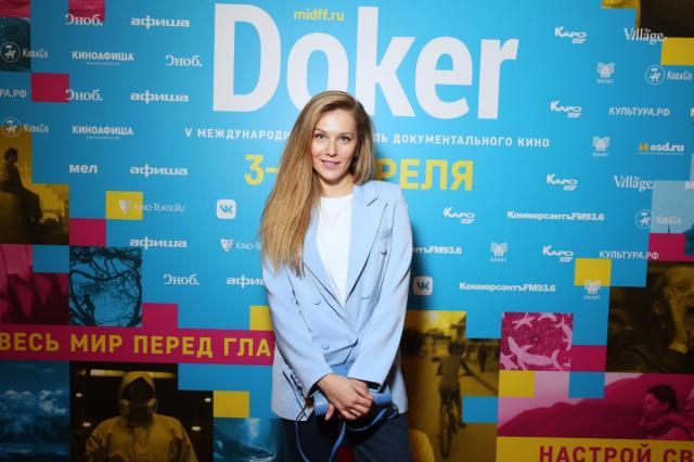 Открытие V Международного кинофестиваля документального кино ДОКер