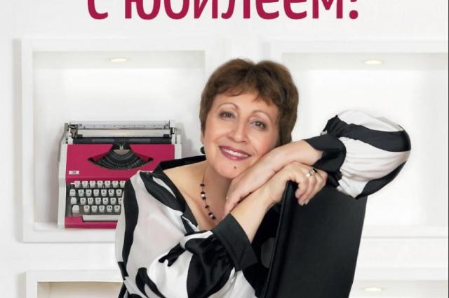 «Рябиновый клин» Дины Рубиной выходит к юбилею автора