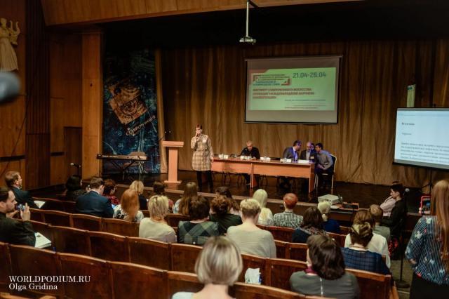 ИСИ-2019. Открытие Международной научной конференции «Параллели и взаимодействия»