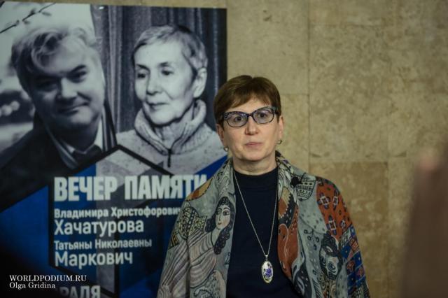 В ИСИ почтили память выдающихся педагогов, внесших бесценный вклад в Российскую культуру