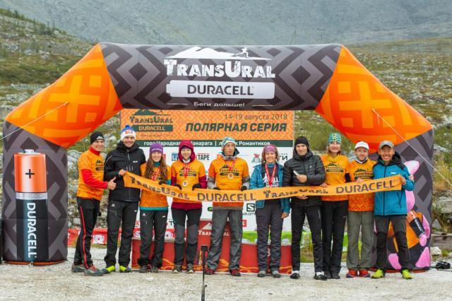 В республике Коми прошел самый экстремальный ультрамарафон TransUral Duracell: Беги дольше!