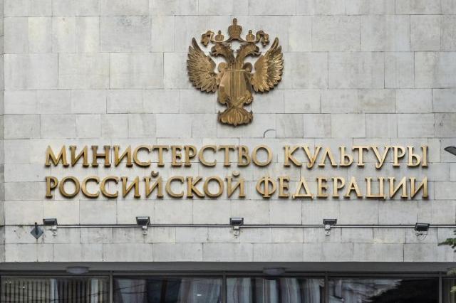 Минкульт начнет собирать данные о просмотрах россиян в онлайн-кинотеатрах