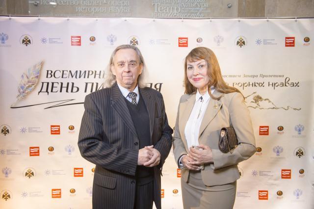 В Минкультуре России наградили писателей
