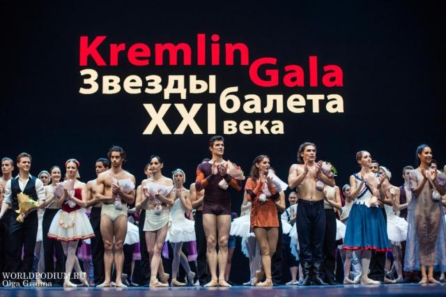 Гала-концерт «Kremlin Gala. «Звёзды балета XXI века» на youtube-канале Государственного Кремлёвского Дворца