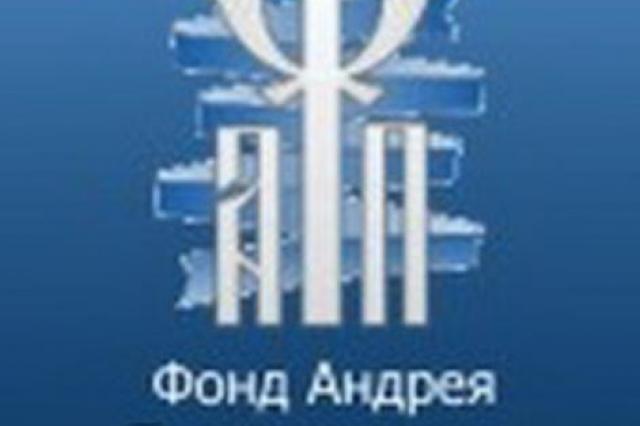 Фонд Андрея Первозванного провел мероприятия в связи со 110-летием Сицилийского землетрясения