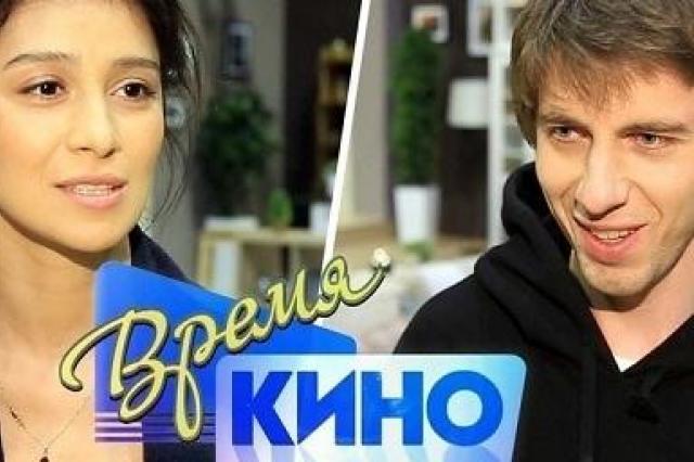 Первом канале вышло новое шоу «Время кино»