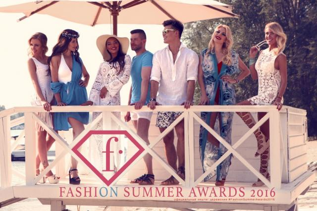 "Церемония ""Fashion Summer Awards 2016"""