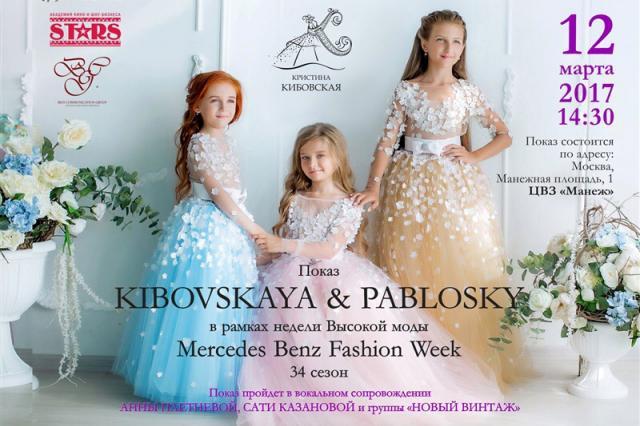 ПОКАЗ KIBOVSKAYA&PABLOSKY в рамках недели Высокой моды «Mercedes-Benz Fashion Week»