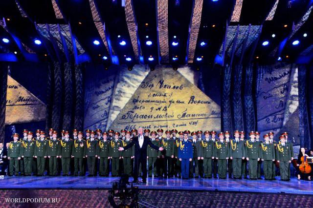 В США проходят концерты памяти артистов ансамбля имени Александрова
