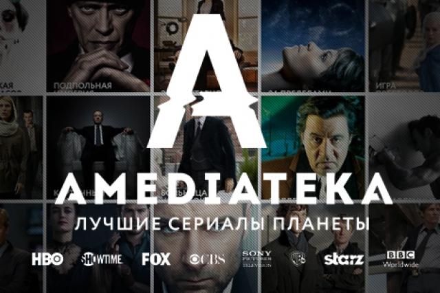 """«Игры престолов» завоевали  38 статуэток  """"Эмми"""""""