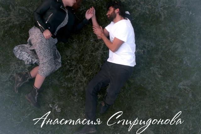 Анастасия Спиридонова совершила ради любви «Прыжок в облака»