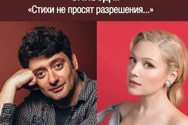 «Стихи не просят разрешения...» Поэтический вечер Антона Эльдарова в Московском Доме Книги!