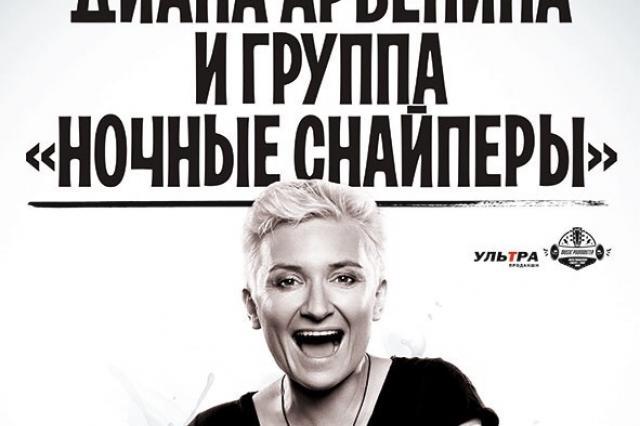 «Ночные снайперы» в Москве!