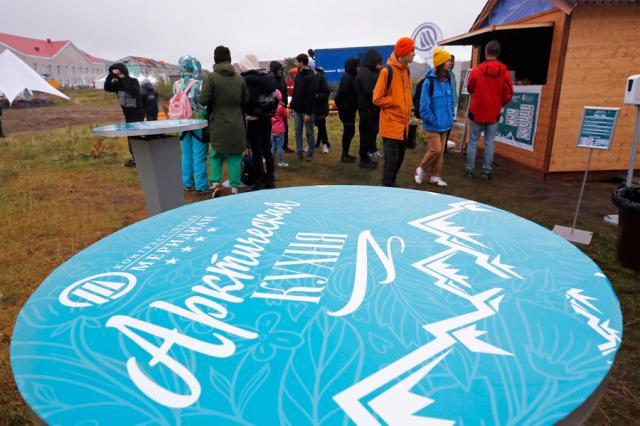 Прошел Арктический фестиваль Териберка