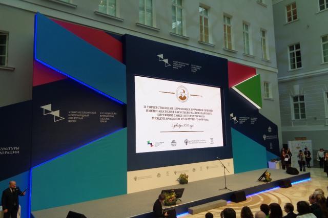 Принято решение о создании Ассоциации фестивалей России