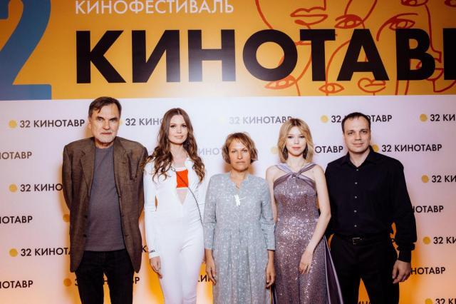 В рамках кинофестиваля Кинотавр состоялась премьера фильма Лены Ланских «Ничья»