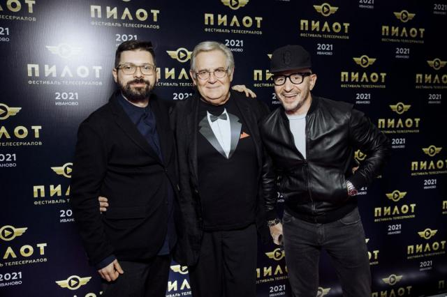 На фестивале «Пилот» жюри выбрало лучшим сериалом Sold Out, а зрители – «Стрим»