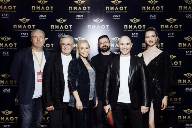 В Иванове стартовал третий фестиваль сериалов «Пилот»