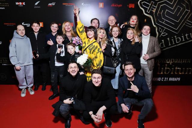 Шамиль Хаматов, Дарья Белоусова, Кристина Бабушкина и Иван Стебунов представили премьеру фильма «Корпорация Ad Libitum»