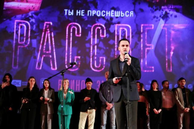В Москве прошла премьера хоррора «РАССВЕТ»