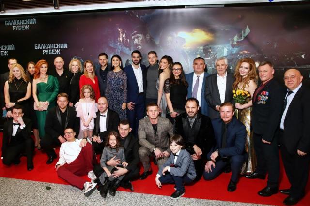 Российские звёзды перешли «Балканский рубеж»