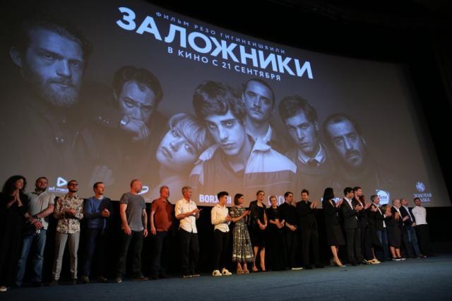Российская премьера драматической картины  Резо Гигинеишвили  «Заложники»