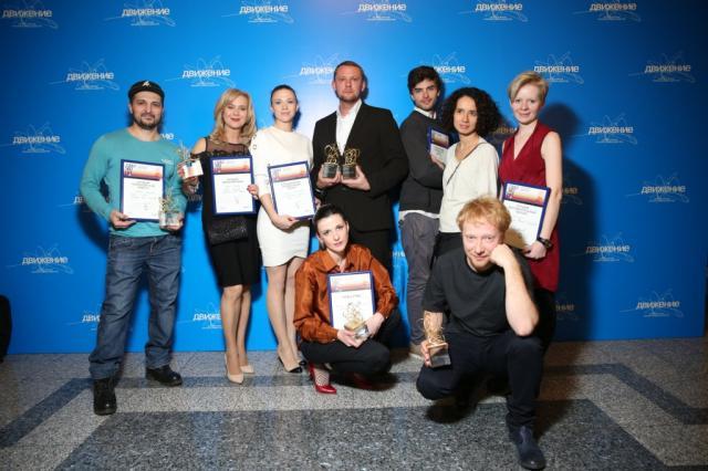 Объявлены победители 5-го национального кинофестиваля дебютов движение