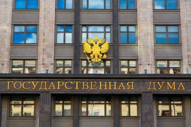 Законопроекты о деятельности авторских обществ одобрены Госдумой во втором чтении