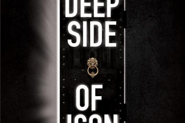 """Серия вечеринок """"Deep Side of ICON"""""""