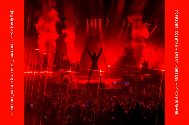 Би-2 выпустили LIVE версию альбома «Горизонт событий»