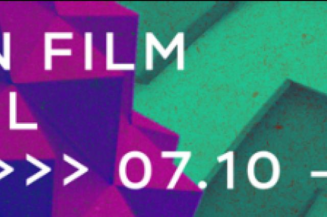 Фестиваль российского кино едет в Израиль