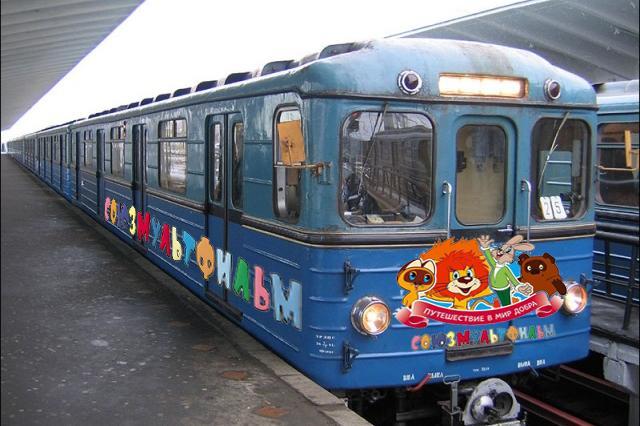 Поезд «Союзмультфильма» познакомит пассажиров метро с Винни-Пухом и создателями Простоквашино